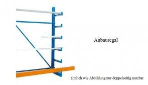 Kragarm-Anbaufeld 200x125x50 cm Feldlast 2.400 kg doppelseitig
